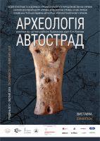 plakat pion krzywe Ukraina 210x297mm RGB 2