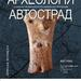 Запрошуємо на відкриття виставки у Миколаєві