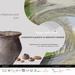 Круглий стіл «Археологія VS Дороги. На перехресті інтересів»